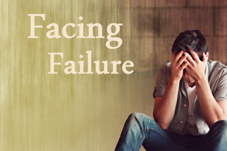 Failure – To Quit Or Grow Are Your Two Choices